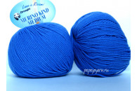 Merino Kind Medium (Мерино Кайнд Медиум)