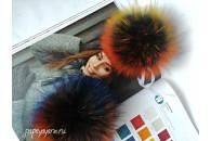 Енот разноцветный 17-18 см